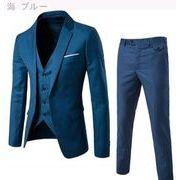 ビジネス レジャー スーツ 3点セット 新しい バックル スーツ セット パープル