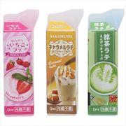 《新入学・新学期》紙パック パロディえんぴつカバー3本セット/カフェ