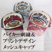 【2018SS新作】刺繍&プリント バイカー×カジノギャンブラー メッシュキャップ