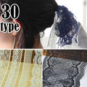 BLHW148843◆5000以上【送料無料】◆衣服・髪飾り材料★DIYレーステープ
