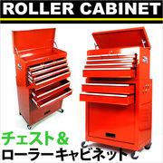 工具ボックス220AB