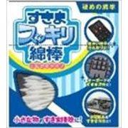 すきまスッキリ綿棒とんがりタイプ100本入 【 平和メディク 】 【 掃除用品 】