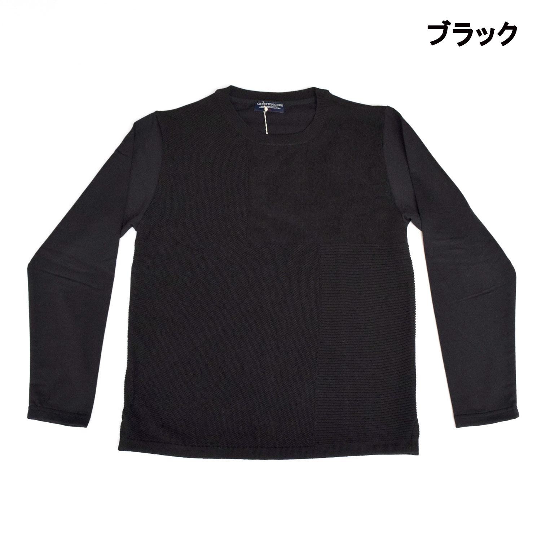 【2017AW新作】ミニ裏毛 前身頃編み変えニット切替 Tシャツ