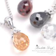 ▼MAGGIO▼【ドロップモチーフ】宝石のような輝きと、瑞々しい光のしずくが煌く♪ ネックレス