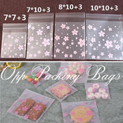 BLHW150657◆即納あり◆100枚入り 桜シリーズ シール付き OPP袋 クリアパック