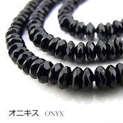 オニキス【ボタンカット】2×4mm【天然石ビーズ・パワーストーン・1連販売・ネコポス配送可】