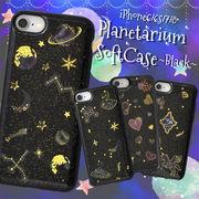 iPhone6/iPhone6s/iPhone7/iPhone8用カバープラネタリウムソフトブラックケース
