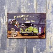 アンティーク メタルプレート S【paradise】