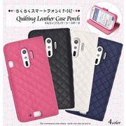 <らくらく04J用>らくらくスマートフォン4 F-04J用キルティングレザーケースポーチ