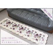 【マット】 敷物 マルチ キッチンマット カバー マイクロファイバー 花柄 オリジナル 50×150
