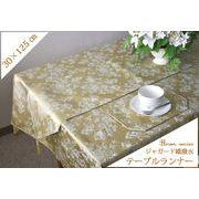 【テーブルランナー】 テーブル ランナー 敷物 花柄 ジャガード 撥水 オリジナル 30×125