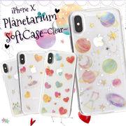 iPhone X用カバープラネタリウムソフトクリアケース
