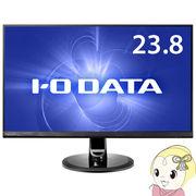 液晶モニタ 23.8インチ ワイド アイ・オー・データ LCD-MQ241XDB 広視野角ADSパネル採用&WQHD対応