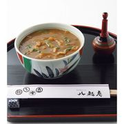 京の鳥どころ八起庵 京風鶏カレー6食セット HK-6