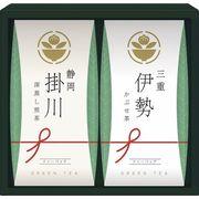 茶の国めぐり 茶水詮緑茶ティーバッグ詰合せ TB-10