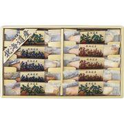 北海道 鮭三昧 1625-50