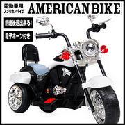 電動乗用バイク1501