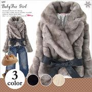 【即納】【大きいサイズ有】リボン付ファージャケット/アウター全3色◆ct-9341【自社工場】