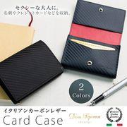 Dom Teporna Italy 牛革 イタリアンカーボンレザー カードケース 名刺入れ 全2色
