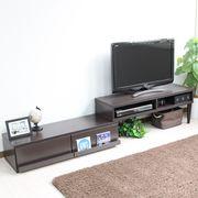 【4月下旬入荷予定】テレビ台 伸縮式 ディスプレイ引出付き TV台 ダークブラウン SHIN-TV105DBR
