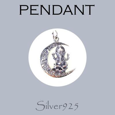 ペンダント-11 / 4-1898  ◆ Silver925 シルバー ペンダント ガネーシャ