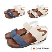 日本製/made in japan ゴムベルトサンダル