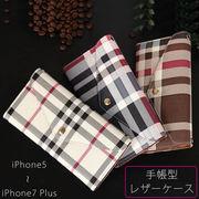 【一部即納】手帳型iPhoneXケース/ ストラップ&カード収納つき/ チェック 保護 レザー調/iPhone