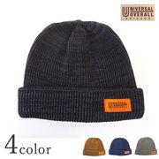 【春夏新作】UNIVERSAL OVERALL 日本製コットンニットキャップ 帽子