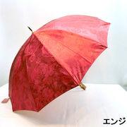 【雨傘】【長傘】ツヤツヤサテンバラ柄ジャガード生地裏花絵画調両面12本骨ジャンプ傘