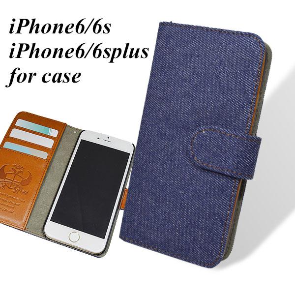 iPhone6/6s iPhone6/6splus ケース デニム デザイン 手帳型ケース iPhoneケース カバー