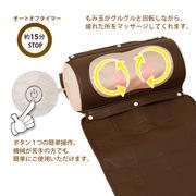 (58331)ロールマッサージ器 疲れに寝ながらマッサージ 【送料無料】※北海道・沖縄・離島不可