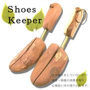 【シューズキーパー】天然木を使用!消臭・除湿・型崩れ防止に 003