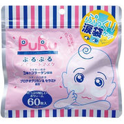 目元パック PURU ぷるぷるアイシートマスク 60枚入