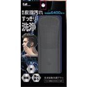 KQ3226音波振動シリコン洗顔ブラシ for men 1個【 貝印 】 【 ボディケア 】