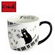 「にゃん屋」★ミュージックキャットマグカップ ピアノ(1個箱入り)