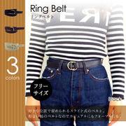 【即納】リングベルト ring belt レディース フェイクレザー 太 太いベルト 合皮 合成皮革