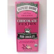 15時まで注文で即日発送可能【The Tea Room】オーガニックミルクチョコレートシリーズ