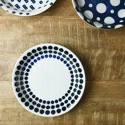 藍ブルー 22cmカレー&パスタ皿 ラウンド[美濃焼]