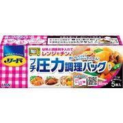 リード プチ圧力調理バッグ 【 ライオン 】 【 台所用品 】