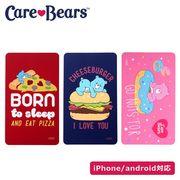 【Care Bears】モバイルチャージャー (ファストフード)[4000mAh] iPhone Android GALAXY 充電器