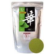 JONA・有機JAS認定 有機抹茶 -華- 業務用500g