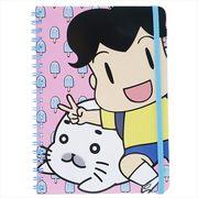 《新入学・新学期》少年アシベ GoGoゴマちゃん ゴムバンド付きB6ダブルリングノート/ゴマちゃんとアシベ