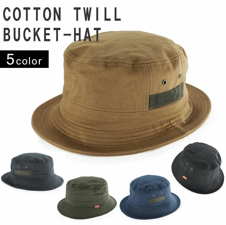 バケットハット 帽子 メンズ レディース ハット サファリハット コットン Keys
