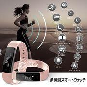スマートウォッチ  腕時計 心拍計活動量計 睡眠計 着信通知 カロリー消費  防水 iOS&Android対応