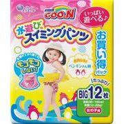 グ~ン スイミングパンツ BIGサイズ12枚女の子 【 大王製紙 】 【 オムツ 】