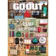 【雑誌】GO OUT OUTDOOR GEAR BOOK Vol.6
