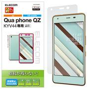 エレコム Qua phone QZ/液晶保護フィルム/防指紋/反射防止 PA-KYV44F