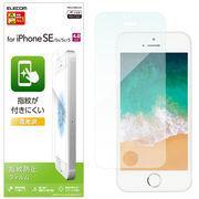 エレコム iPhone SE/液晶保護フィルム/防指紋/光沢 PM-A18SFLFG