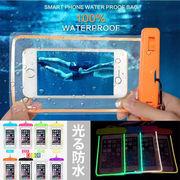 新作 防水スマホポーチ 光るネオンタイプ ネックストラップ付 便利 プール 夏 海(6inchまで対応)8色