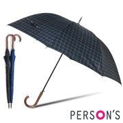 【PERSON'S】[65cm]傘 紳士 メンズ ジャンプ傘 耐風仕様
